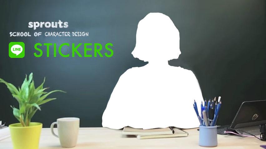 mock school of Character design